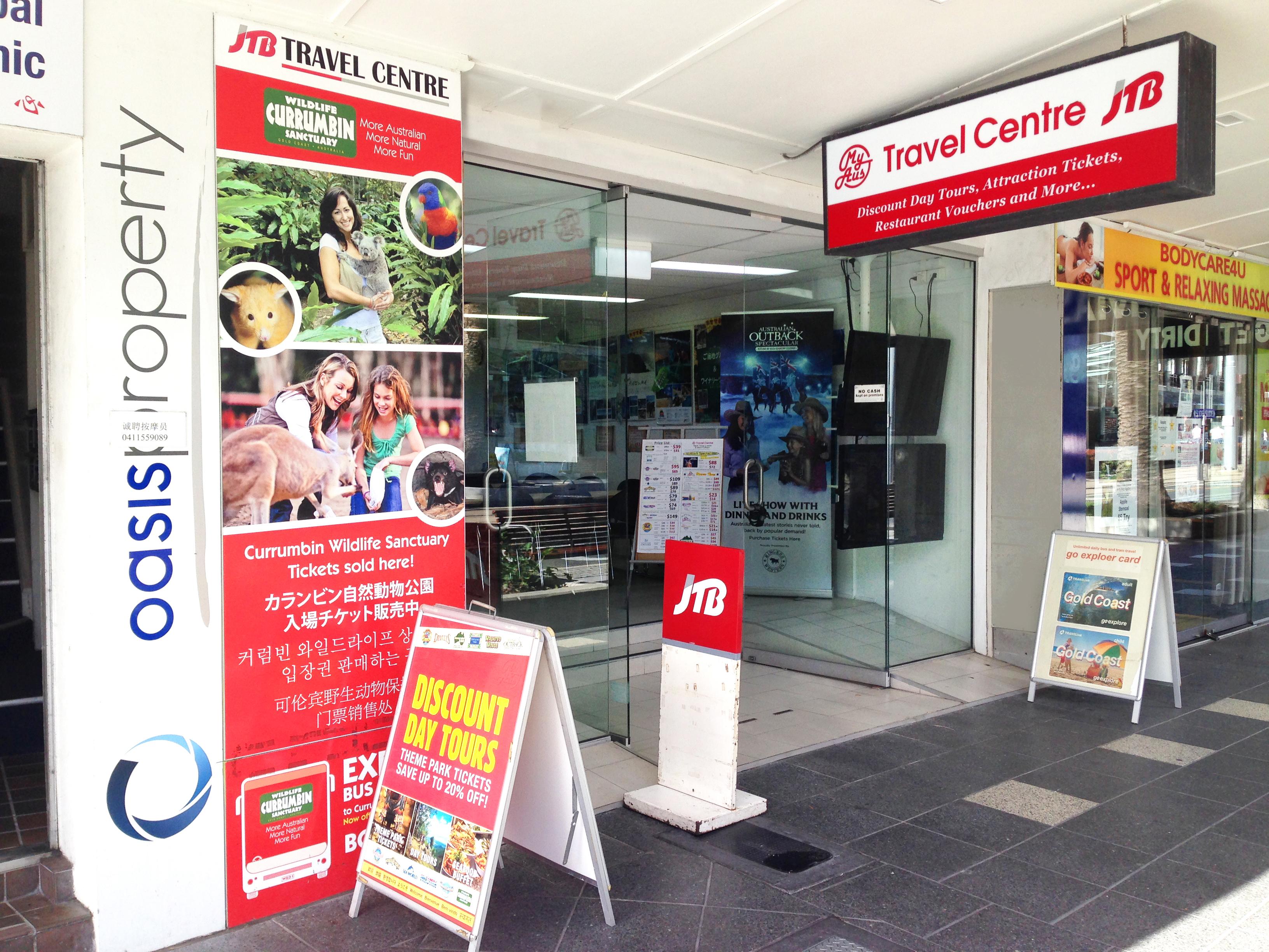My Aus Travel Center JTB